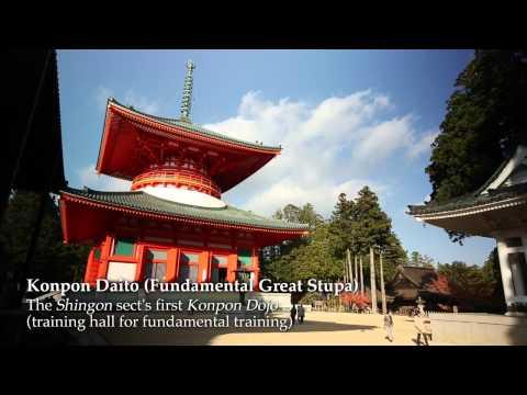World Heritage Site - Koyasan - The head of Japanese Buddhism