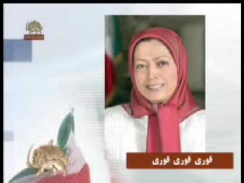 Fori Fori Fori Payame Khanome Maryam Rajavi