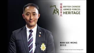 Man Sze Wong Audio Interview