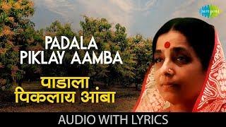 Padala Piklay Aamba with lyrics   पाडाला पिकलाय् आंबा   Sulochana   Alaoukik Gaani Sulochana Chavan