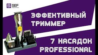Обзор триммер-бритва-машинка для стрижки 7в1 Kemei А580 - SEF5.com.ua