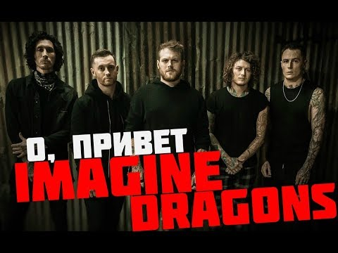 ПОП-РОК??? ОБЗОР ASKING ALEXANDRIA - THE VIOLENCE