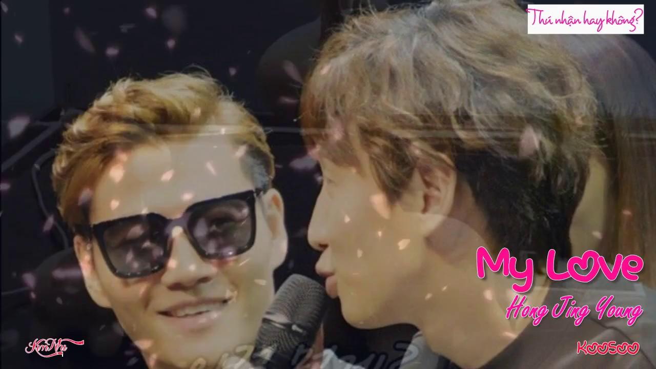 [KookSoo Running Man] My Love (Hong Jin Young, ver 2014) (Vietsub)