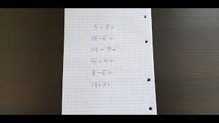 Анализ примера и выбор алгоритма, часть 11. Математика 1 класс.