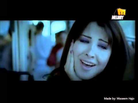 Nancy Ajram - Yay Sehr Ouyounoo (Goat Edition)