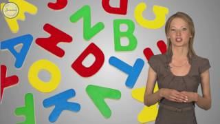 Французский 5 класс.  Буква H и буквосочетания ch, ph, th  Как они читаются во франц