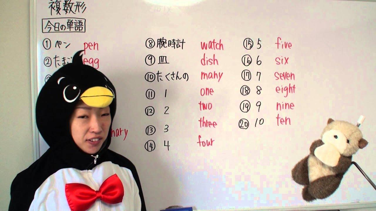Mikan Ringo 英語在宅受講 名詞の複数形1 今日の単語の発音 男性、女性man,wom