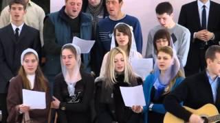 Поднимаю глаза песня молодежи