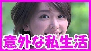 チャンネル登録はこちら↓ 新垣結衣・意外な私生活を大暴露!変装しなく...