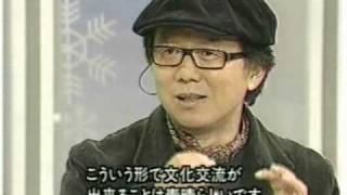 チェ・ジウ「101回目のプロポーズ」の撮影映像やペ・ヨンジュン「スキャ...