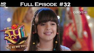 Roop : Mard Ka Naya Swaroop - 10th July 2018 - रूप : मर्द का नया स्वरुप  - Full Episode