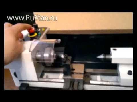 небольшая доработка супорта токарного стонка 1д601.mp4 - YouTube