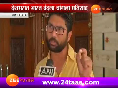 Ahmedabad Jignesh Mewani On Atrocity Act
