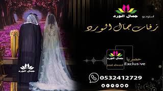 زفة باسم صفيه فقط زفات 2020 للطلب , بدون حقوق 0532412729
