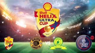 Shell Ultra Helix Cup - 21 July 2018