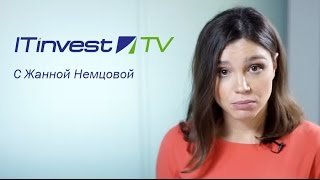 Рубль, нефть, Греция – ожидается «happy end»? С Жанной Немцовой
