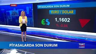 Dolar, Euro ve Altın Bugün Ne Kadar ? | Ekonominin Dili | 9 Ağustos 2018