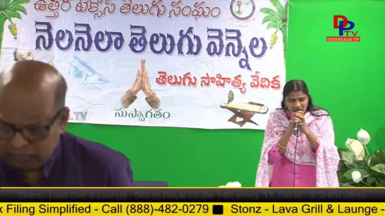Telangana Janapadha Singer Telu Vijayamma performing at  107th Tantex Nela Nela Telugu Vennela 2016