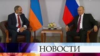 Владимир Путин в преддверии заседания ЕАЭС провел встречи с лидерами государств.