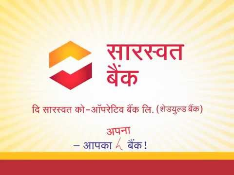 Add Saraswat Fixed Deposit