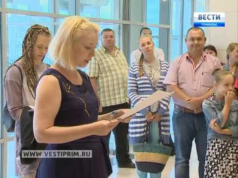 видео: Набор в академию русского балета им. Вагановой проходит на приморской Мариинской сцене