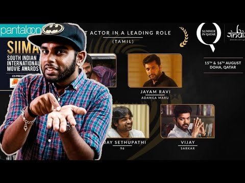 Siima Awards 2019 Best Actor - Let's Vote   Vijay, Dhanush, Karthi, Jayam  Ravi   Enowaytion Plus