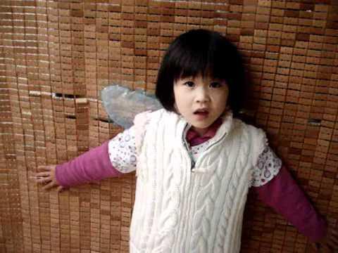 Wo De Bao Bei - My Baby