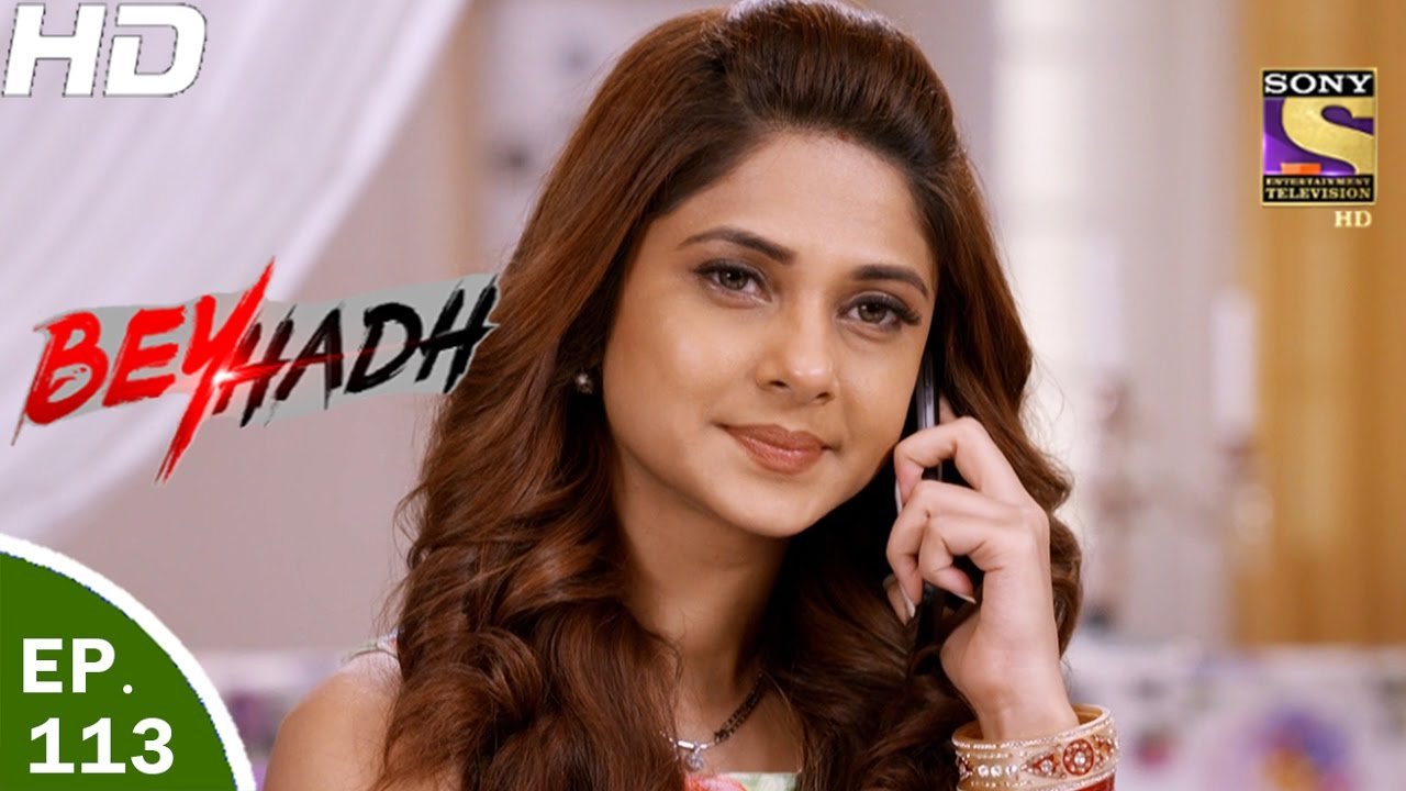 Image result for beyhadh episode 113