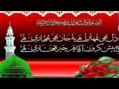 MAIN MADINE CHALA QAWALI BY GHOUS MUHAMMAD NASIR  YouTube_2