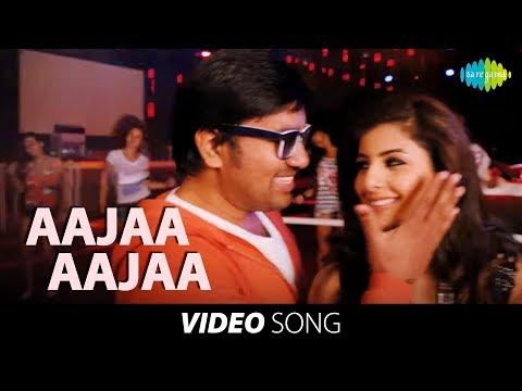 Thillu Mullu | Aajaa Aajaa full video song