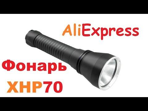 XHP70 фонарь для подводной охоты Aliexpress