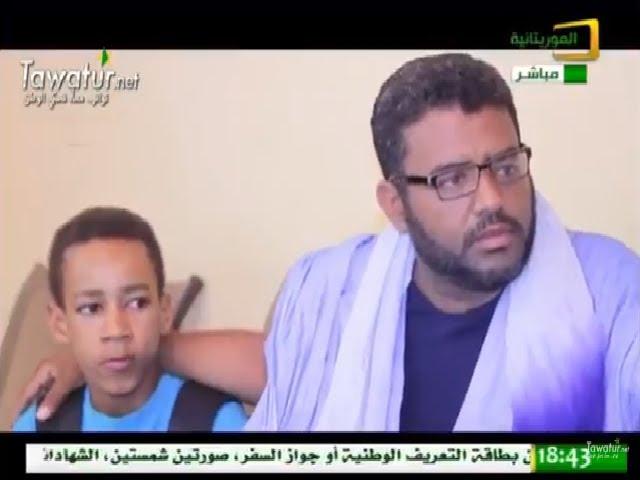 """مسلسل """"تلي مايت"""" - الحلقة (25)، التكامل الأسري   قناة الموريتانية"""