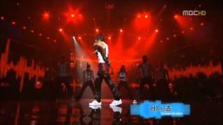 ♥ [ Rain - Jung Ji Hoon! ♥ ] sexy - back