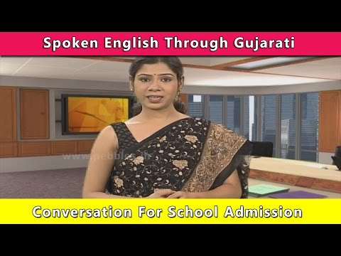 English Conversation School Admission | Spoken English Through Gujarati | Learn English In Gujarati