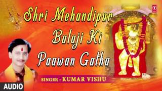 Download Shri Mehandipur Balaji Ki Paawan Gatha By KUMAR VISHU I Full Audio Song I Art Track MP3 song and Music Video