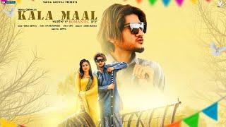 Kala Maal : Vadda Grewal (Official Song) Game Changerz | Latest Punjabi Songs