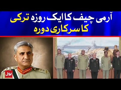 Army Chief Visit Turkey on One Day