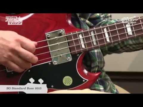 週刊ギブソンVol.52〜Gibson USA SG Standard Bass 2015