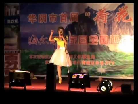 Amputee rak chinese girl - 3 4