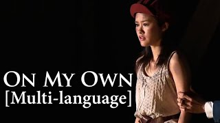 Languages/songs: English: On my Own (Linzi Hateley; 2010: Rosalind ...