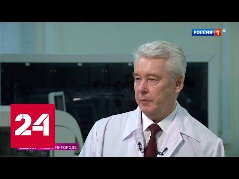Собянин: метро будет работать при любой ситуации - Россия 24