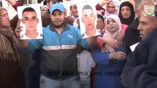 مقتل شاب مغربي برصاص الأمن.. وأسرته تستنكر ما وقعمقتل شاب مغربي برصاص ضابط شرطة