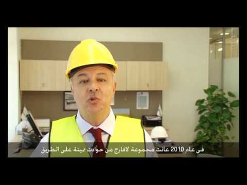 Lafarge Egypt CEO -- H&S 2012 with subtitle