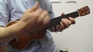 L-O-V-E (ukulele instrumental cover) / ラブ(ウクレレソロ)