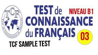 TCF blanc - Test de connaissance du français B1- Video 3
