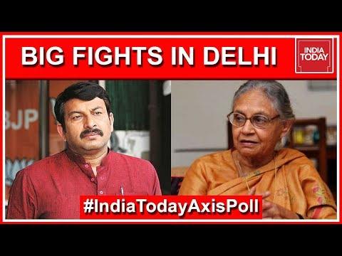 Who Is Winning Key Lok Sabha Seats In Delhi?   India Today Exit Poll 2019