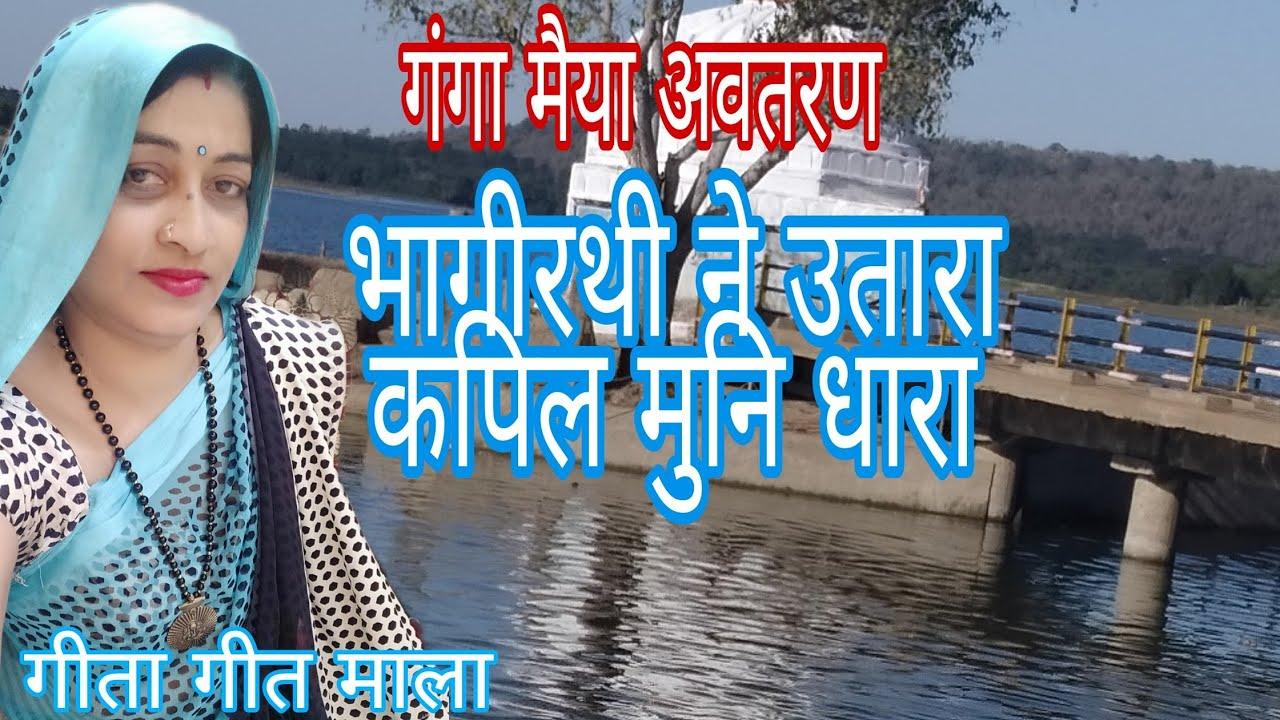 With lyrics 🌺Ganga dashara Par Ganga Maiya ka bahut Hi Pyara bhajan new lyrics ke sath
