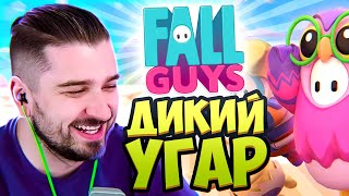 ДИКИЙ УГАР В FALL GUYS \ HARD PLAY В КС ГО \ DIABLO 3