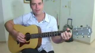 הילד בן שלושים, אהוד בנאי, שיעור גיטרה / לימוד גיטרה 1