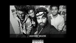 New hindi rap song 2017 | Selfie Cypher | Aghori muzik new latest best hindi rap 2017 | gujarati rap